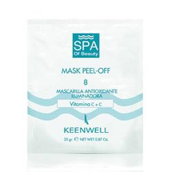 Keenwell - Mascarilla Antioxidante